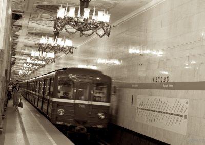 SPB Metro